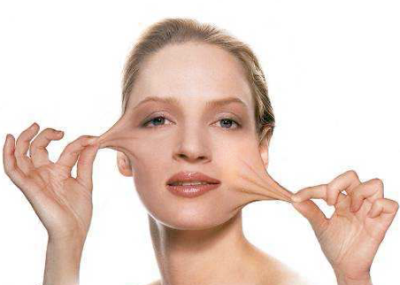 Lifting Facial|
